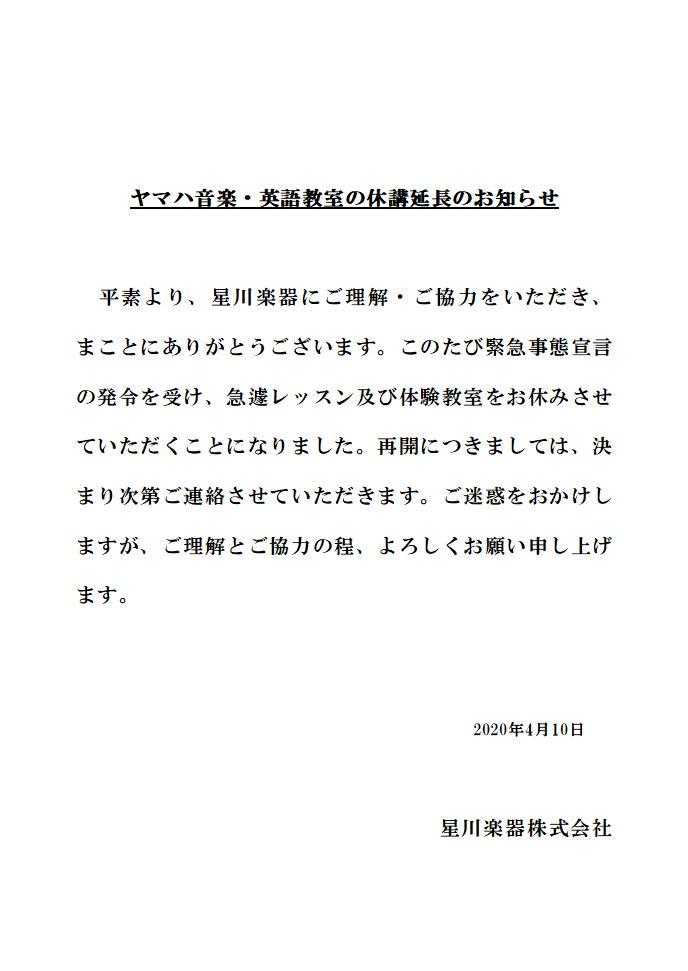 ご 連絡 ありがとう ござい ます 英語